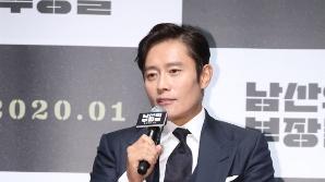 인사말하는 이병헌 (남산의 부장들 제작보고회)