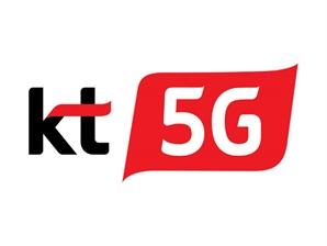 KT, 5G 기반 119 영상통화 신고 상용화