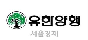 [특징주]유한양행, '레이저티닙' 임상 3상 승인 소식에 강세