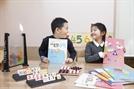 아담리즈수학 인천남동센터, 17일부터 학부모설명회 수업시작