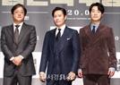이병헌-곽도원-이희준, 환상의 조합 (남산의 부장들 제작보고회)