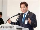 [속보] '불법 선거운동' 혐의 백군기 용인시장,  벌금 90만원 확정… 시장직 유지