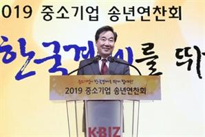"""이낙연 총리 """"제 누이동생도 방직공장 출신입니다"""""""