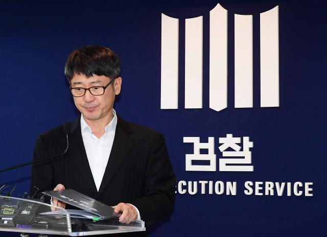 세월호 특수단, 감사원 압수수색…'감사자료 등 확보'