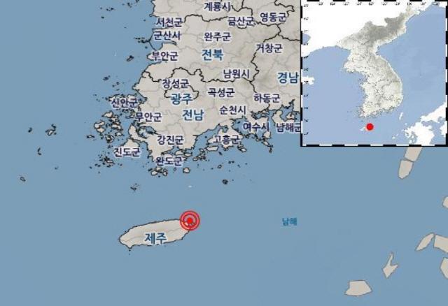 제주 동쪽 해역서 규모 2.1 지진 발생