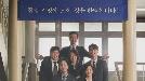 '검사내전' 미리보는 직장인 검사들의 사건일지 공개..오는 16일 첫방송