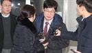 김건모 측 '성폭행 고소 여성'에 무고로 맞고소