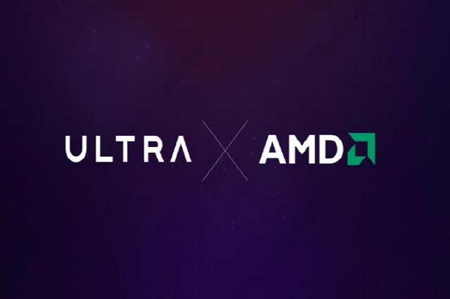 블록체인 게임 플랫폼 울트라, 반도체 기업 AMD와 파트너십 손 잡는다