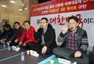 '선거법'등 상정에 자유한국당 '필리버스터'로 맞불…승부수 던졌다