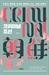 [책꽂이-크리미널 조선]사법적폐는 조선시대부터 있었다