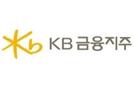 KB금융, 새 사외이사 후보추천 절차 착수