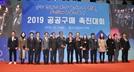 '판로 자리매김'…매년 중기제품 90조 구매하는 정부·지자체