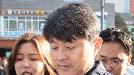 """檢 '뇌물수수 혐의' 유재수 구속 기소···""""특감반도 당시 혐의 인지"""""""