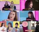 '겟잇뷰티 2019' 한·아세안 K뷰티 페스티벌 특집..BTS급 국위선양템 공개