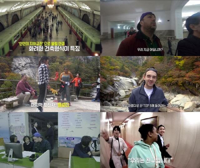 '샘 해밍턴의 페이스北' 샘 해밍턴, 외국인이 경험하는 북한의 일상 공개