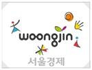 [시그널] 에이스디엔씨 웅진 지분 8.9% 보유…'경영참여' 목적