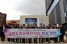 영남이공대 '일본 IT취업반' 전원 취업 성공