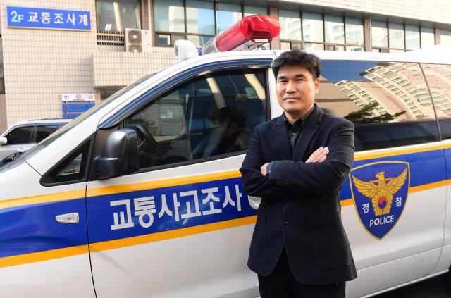 [이웃집 경찰관] '피해자 진술 귀 기울여 듣다보면…숨은 교통사고 보험사기 드러나죠'