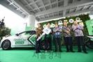 현대차, 인도네시아 '그랩'과 아이오닉 차량공유 서비스