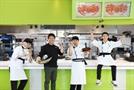 '맛남의 광장' 백종원, 16일 여수공항에서 NEW 장사 오픈