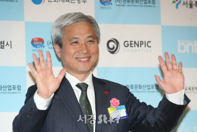 '대한민국한류대상' 시상식에 참석한 곽상욱 오산시장