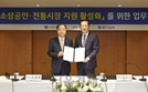 IBK기업銀, 소상공인진흥공단과 '소상공인·전통시장 살리기' 맞손