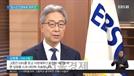 """김명중 EBS 사장 """"어린이·청소년 출연자 보호 대책 마련할 것"""""""