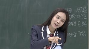 """'아는 형님' 박정아, 남다른 '딸바보' 인증..""""딸이 E.T 춤 포즈에 반응"""""""
