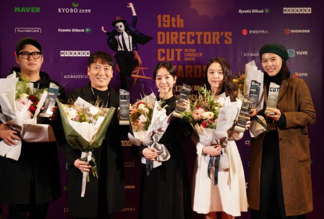 '제19회 디렉터스컷 어워즈' 한국 영화 축제의 현장, 성황리에 종료