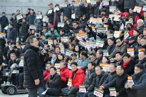 자유한국당 '文정권 규탄집회' 1시부터…10만명 광화문 온다