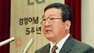 [구자경 LG 명예회장 별세]재계 첫 무고(無故) 승계 단행…재계에 귀감
