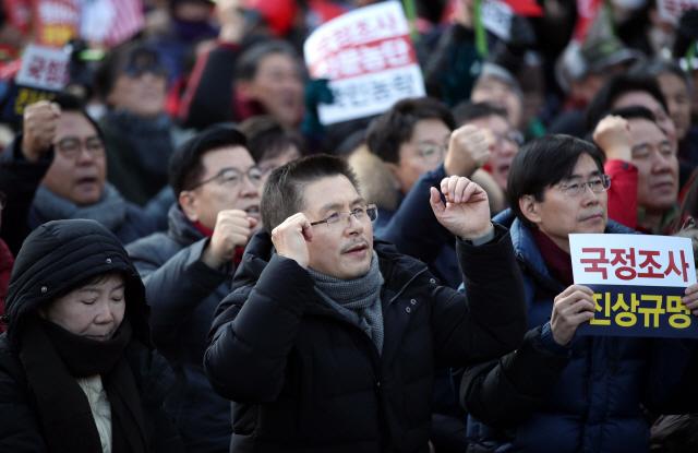 20만이 불타올랐다…자유한국당 광화문 집회 '文정권, 나라망친 책임져라'