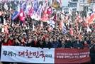"""""""멋대로 안돼, 반드시 끝장낸다"""" 자유한국당 20만 지지자 한목소리"""
