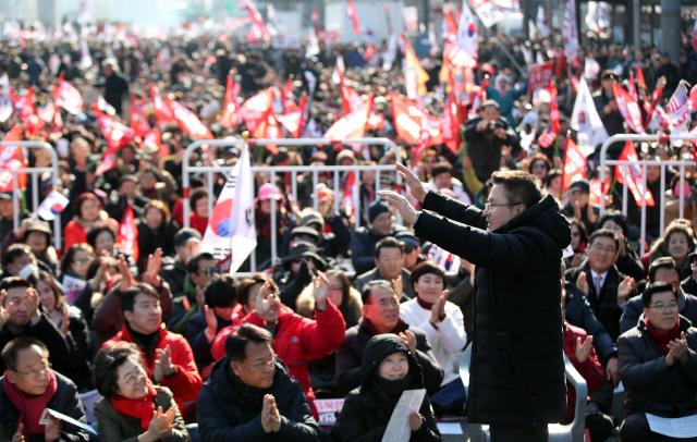 황교안, 20만 지지자 앞에서 '입법부만 남았다, 죽기 각오하고 싸우자'