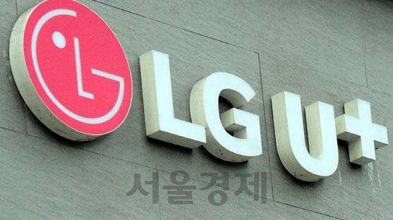 '알뜰폰 활성화' 조건…LGU+, CJ헬로 인수