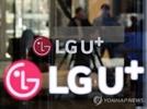 '분리 매각 피하자'…알뜰폰 선물 보따리 가져온 LGU+ 안 전격 수용