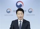 수출 감소 한국의 두 배... 일본 '수출규제 반년'의 초라한 성적표