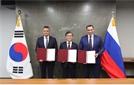 '신북방정책' 나선 LH, 러시아 경협 산단 예비협정 체결