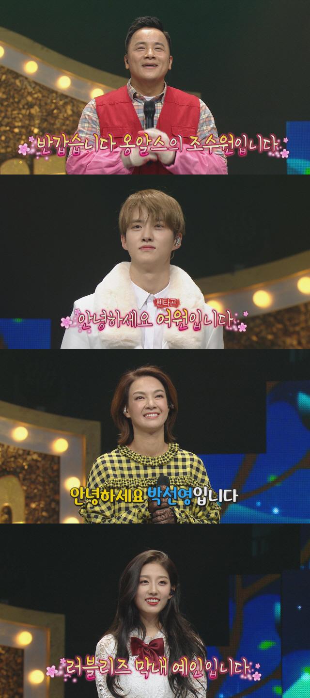 '복면가왕' 러블리즈 예인과 윤상의 티키타가, 최고 시청률 기록