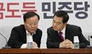 """[단독]한국당 """"선거법 원안 상정 땐 표결 참여하겠다"""""""