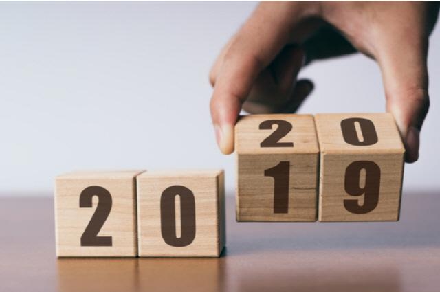 [아듀 2019]국내 블록체인 리더들이 보는 '대한민국 블록체인 2020년'