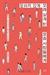 [화제의 책]'동네 한의사'의 따뜻한 잔소리
