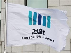 '인보사 개발' 코오롱 이사 구속기소…정부지원금 82억 부정수급키도