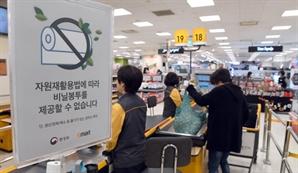 이마트·롯데마트·홈플러스 '종이박스' 남기고 '테이프·노끈'만 없앤다?