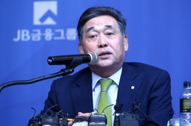 해외서 성장동력 찾는 JB금융