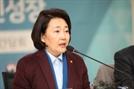 """박영선, 배민 매각에 """"도약위한 투자…공유경제, 글로벌화 없이 도태"""""""
