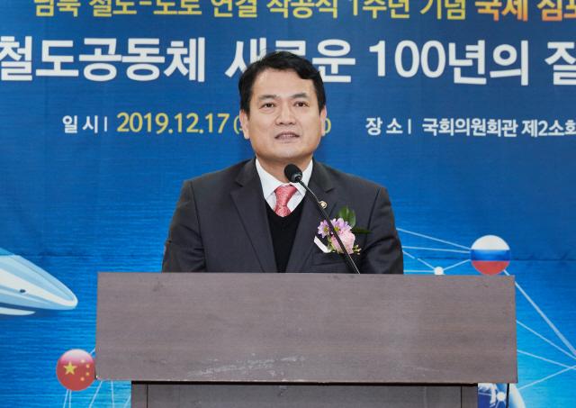 '타다 총괄' 김경욱 국토부 차관 사의...총선 출마할듯