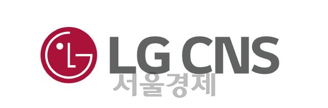 LG CNS, 사내 코딩 대회 '코드 몬스터' 개최...우수자 18명에 2,700만원