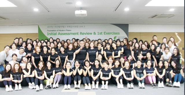 '모던필라테스', 필라테스 자격증 취득 위한 평생교육원 설립