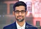 구글 CEO 피차이, 알파벳 CEO도 맡는다…급여 최대 2,800억원대